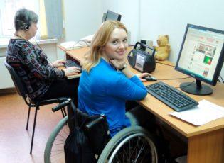 2 группа инвалидности рабочая