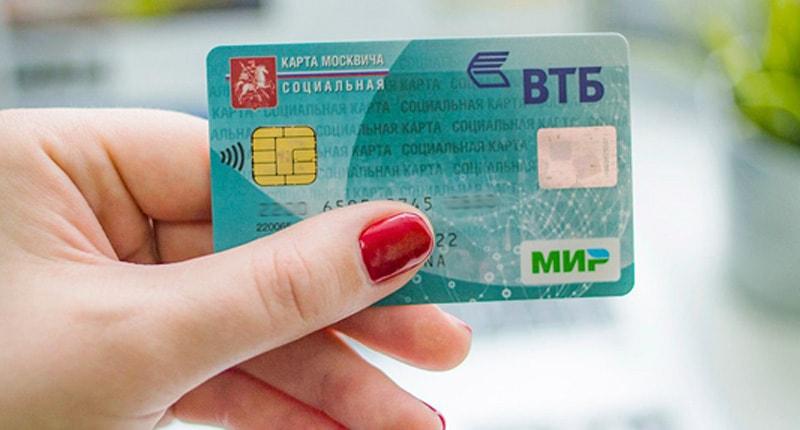 Что дает карта москвича для предпенсионного возраста как получить накопительную часть пенсии досрочно инвалиду